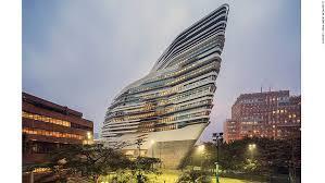 معماری جهان