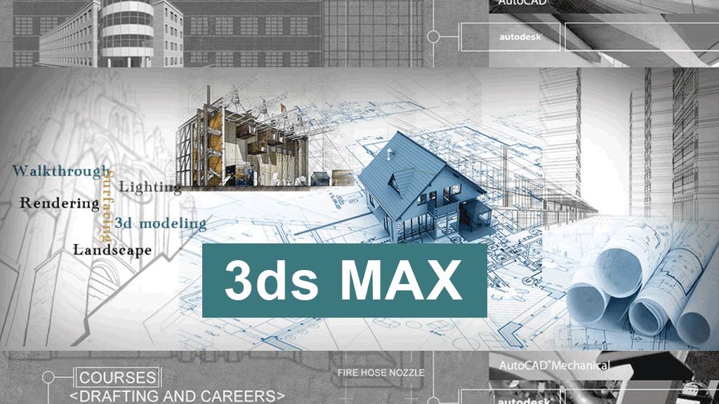 دوره آموزشی 3DMAX