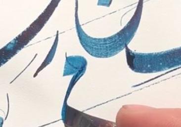 قابلیت عالی مرکب خوشنویسی ساج در رفع ایرادها